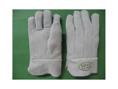 Luva Raspa 7cm Safety